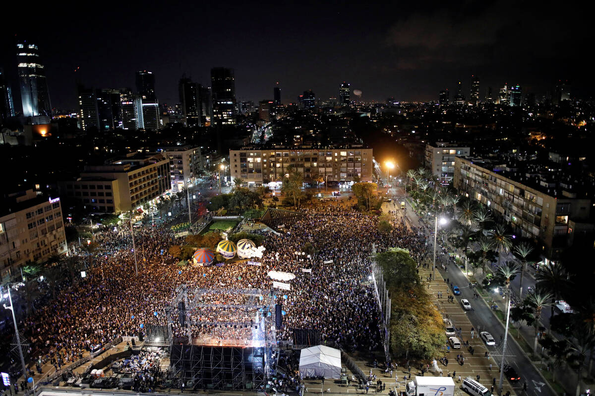 2017 11 04T202417Z 1364967075 RC1D115AF0C0 RTRMADP 3 ISRAEL PALESTINIANS PEACE RALLY