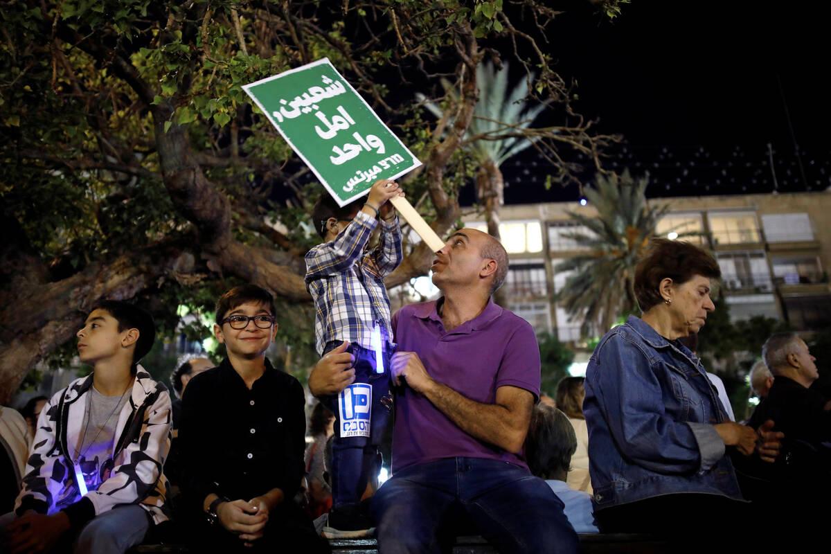 2017 11 04T202636Z 1918561547 RC146E3E38C0 RTRMADP 3 ISRAEL PALESTINIANS PEACE RALLY
