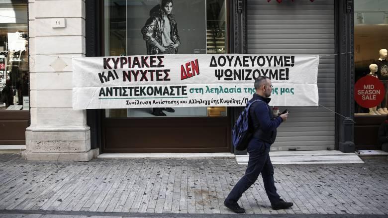 Ποτέ την Κυριακή: Διαμαρτυρίες κι εντάσεις για τα ανοιχτά καταστήματα (pics)