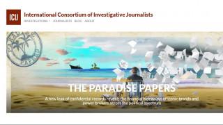 Paradise Papers: Περί τα 8 τρισ. ευρώ σε φορολογικούς παραδείσους