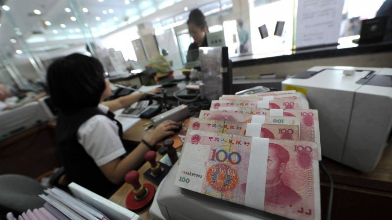 Προειδοποιήσεις από την κεντρική τράπεζα της Κίνας για την υπερχρέωση