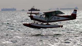 Έγιναν με επιτυχία οι πρώτες δοκιμαστικές πτήσεις υδροπλάνων στην Ελλάδα