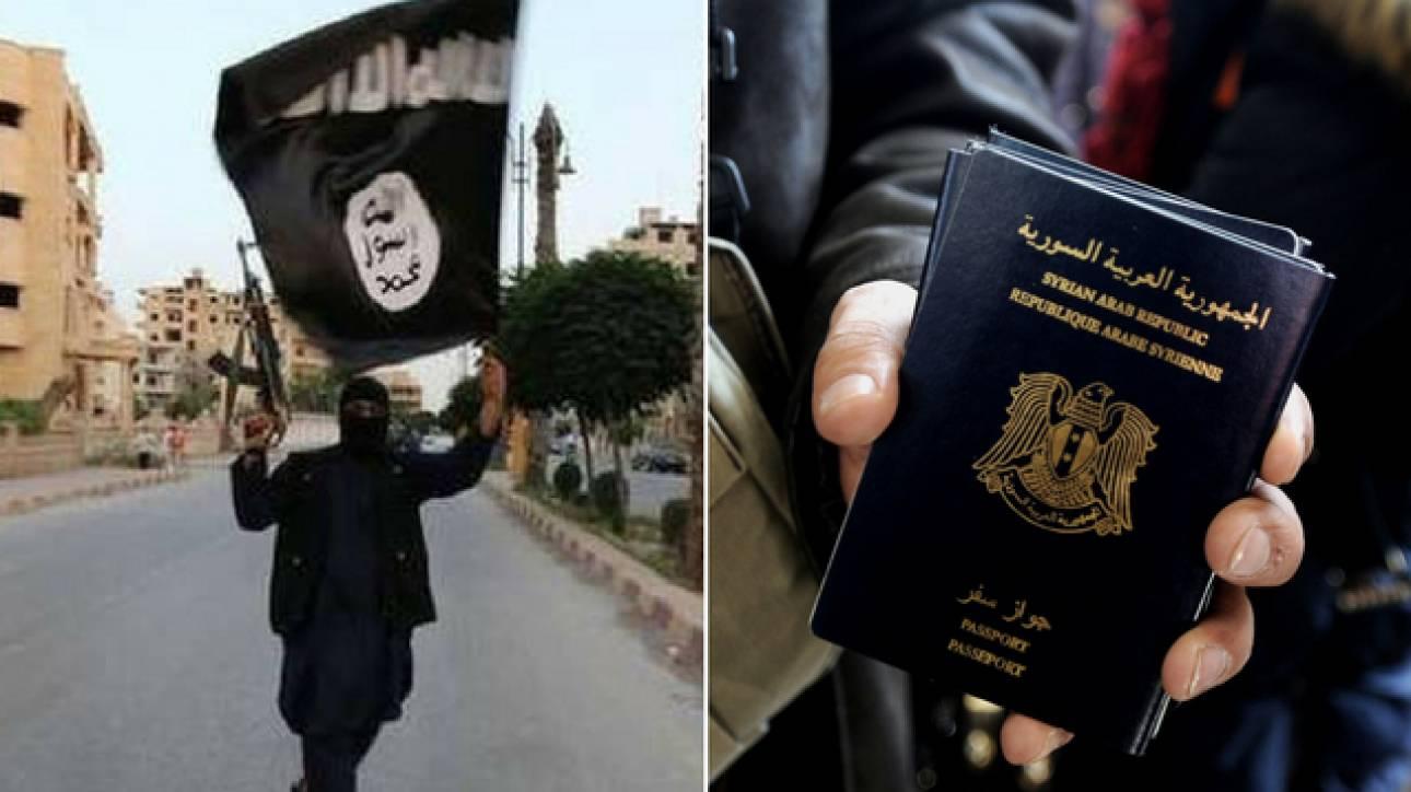 Εξαρθρώθηκε κύκλωμα πλαστών διαβατηρίων - Φόβοι ότι έφτασαν στα χέρια τζιχαντιστών