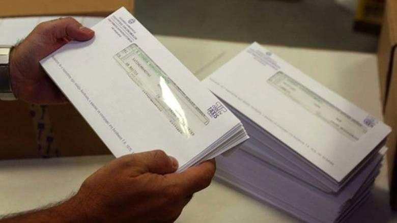 Σε ποιους επαγγελματίες η εφορία διαγράφει την προκαταβολή φόρου