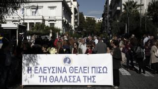 Διαμαρτυρία κατοίκων και φορέων της Ελευσίνας για το διαλυτήριο