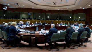 Στο επίκεντρο του Ecofin τα Paradise Papers