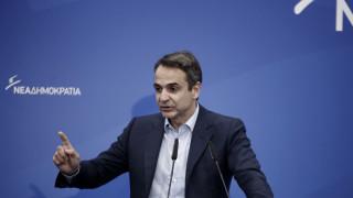 Κ. Μητσοτάκης: Καταθέτουμε άμεσα τροπολογίες για την κατάργηση του νόμου Παρασκευόπουλου