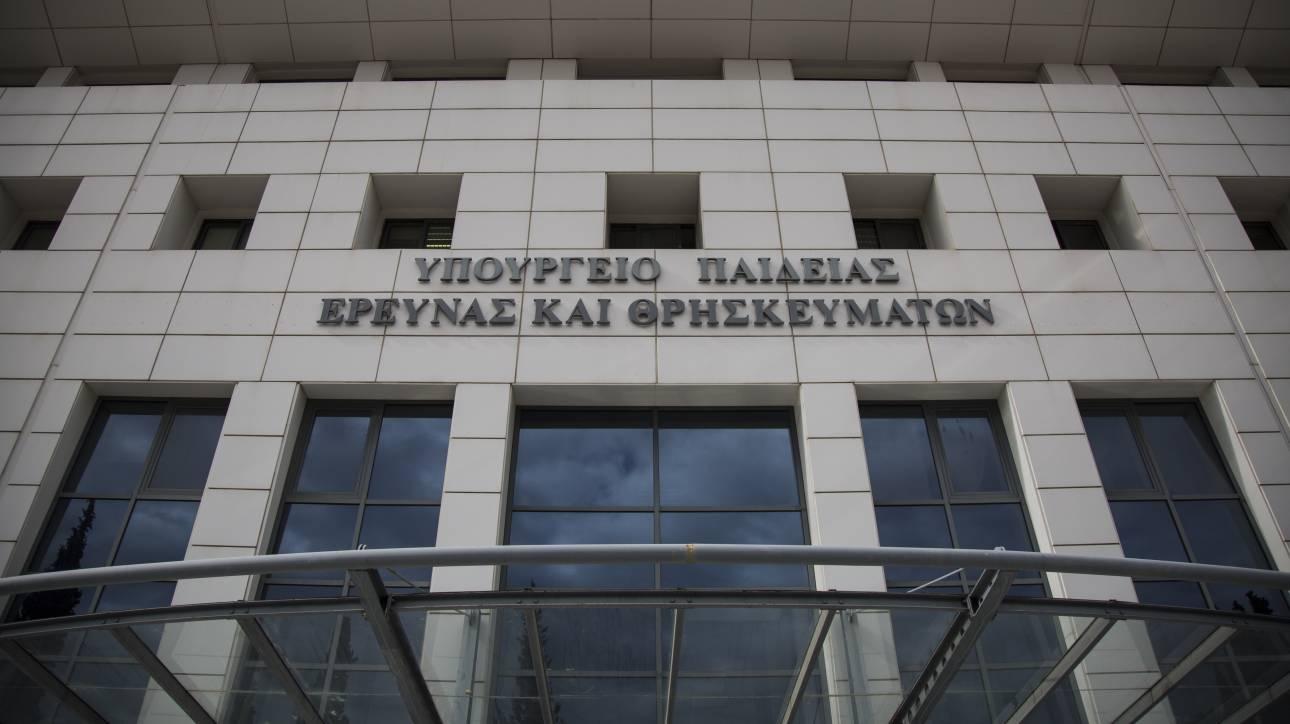 Ηλεκτρονική «Βίβλος» για τα μεταπτυχιακά στην Ελλάδα