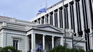 ΥΠΕΞ: Ανάκτηση άνω των 3,5 εκατ. ευρώ από επιχορηγήσεις του 2008