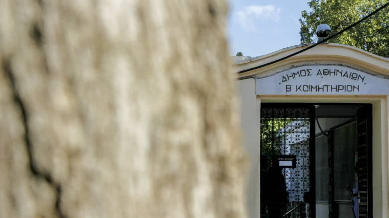 Υπόθεση Δώρας Ζέμπερη: Στον ανακριτή αύριο ο δράστης της άγριας δολοφονίας