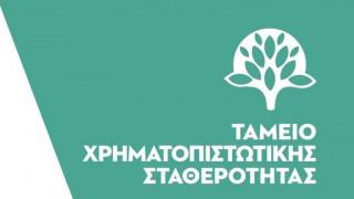 Έρχονται αλλαγές στην αξιολόγηση των διοικήσεων των ελληνικών τραπεζών