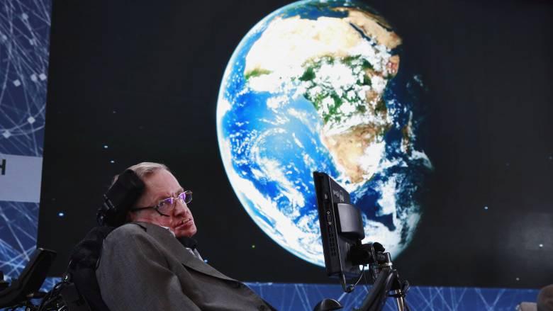 Στίβεν Χόκινγκ: H Γη θα καταστραφεί, αλλάξτε Πλανήτη