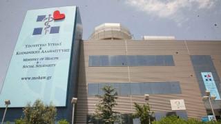 Ψηφίστηκε στην αρμόδια Επιτροπή το νομοσχέδιο του υπ. Υγείας για τις εφημερίες των γιατρών του ΕΣΥ