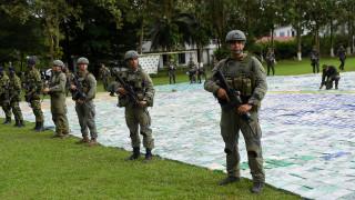 Κατάσχεση ποσότητας - ρεκόρ κοκαΐνης από τις αρχές της Κολομβίας