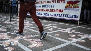 Συλλαλητήρια του ΠΑΜΕ σε πολλές πόλεις σήμερα