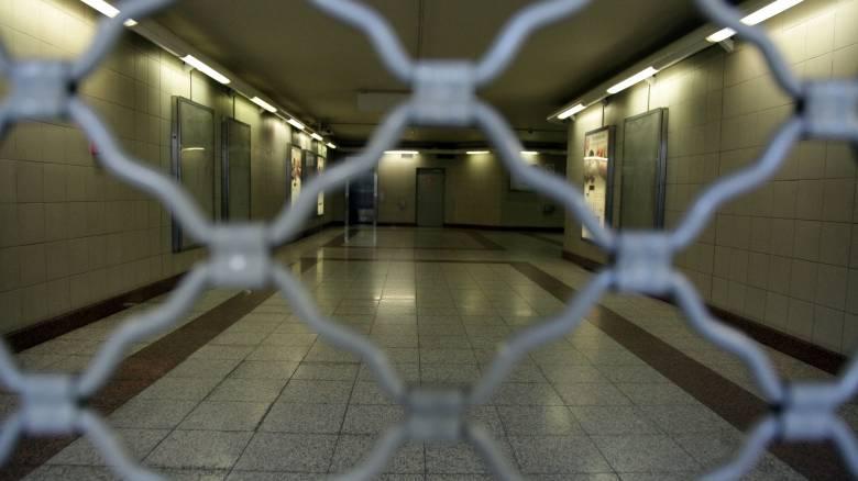 Στάση εργασίας στο μετρό την Παρασκευή – 24ωρη απεργία στις 16 Νοεμβρίου