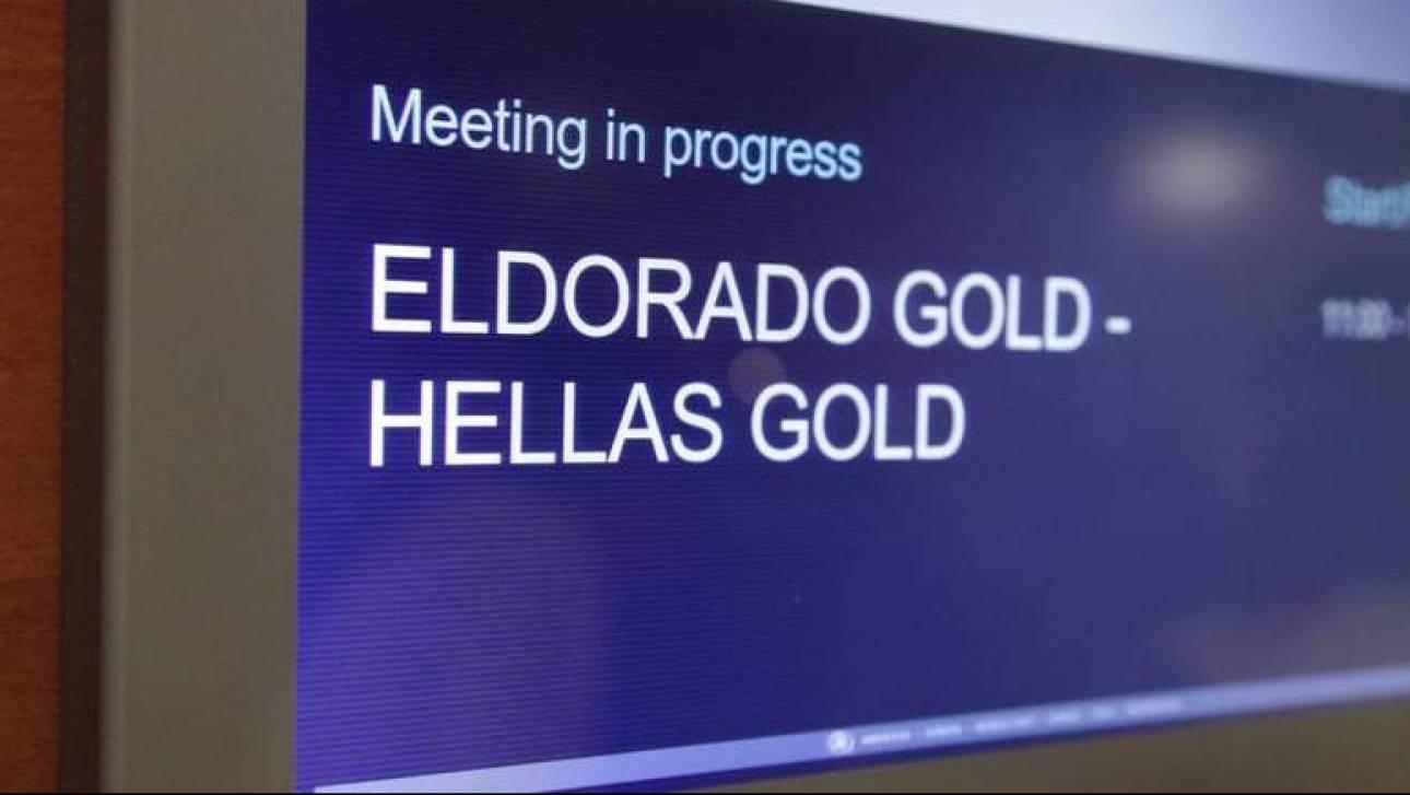 Αναστέλλει ξανά τις εργασίες στις Σκουριές η Eldorado Gold