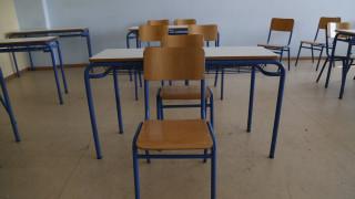 Οι αλλαγές στα σχολεία που περιλαμβάνει το σχέδιο της υπουργικής απόφασης