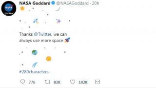 Το πανηγυρικό tweet της ΝΑSA για τους 280 χαρακτήρες στο Twitter