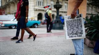 Κούβα: Απέλυσαν τον διευθυντή της Granma λόγω... λαθών