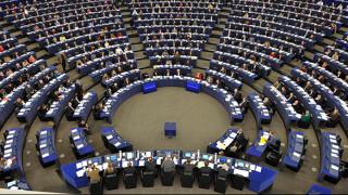 Έκτακτη συζήτηση στο Ευρωπαϊκό Κοινοβούλιο για τα Paradise Papers