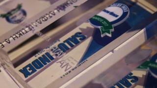 Salus Index 2017: Βραβεύτηκε η αριστεία στον κλάδο του φαρμάκου