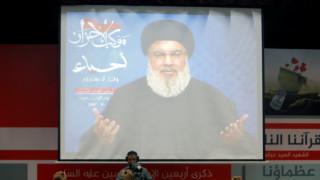 «Μυρίζει μπαρούτι» η Μέση Ανατολή - Η Χεζμπολάχ μιλά για κήρυξη πολέμου από τη Σ. Αραβία