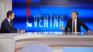 Κ.Μητσοτάκης: Όσο πιο σύντομα φύγει αυτή η κυβέρνηση, τόσο το καλύτερο