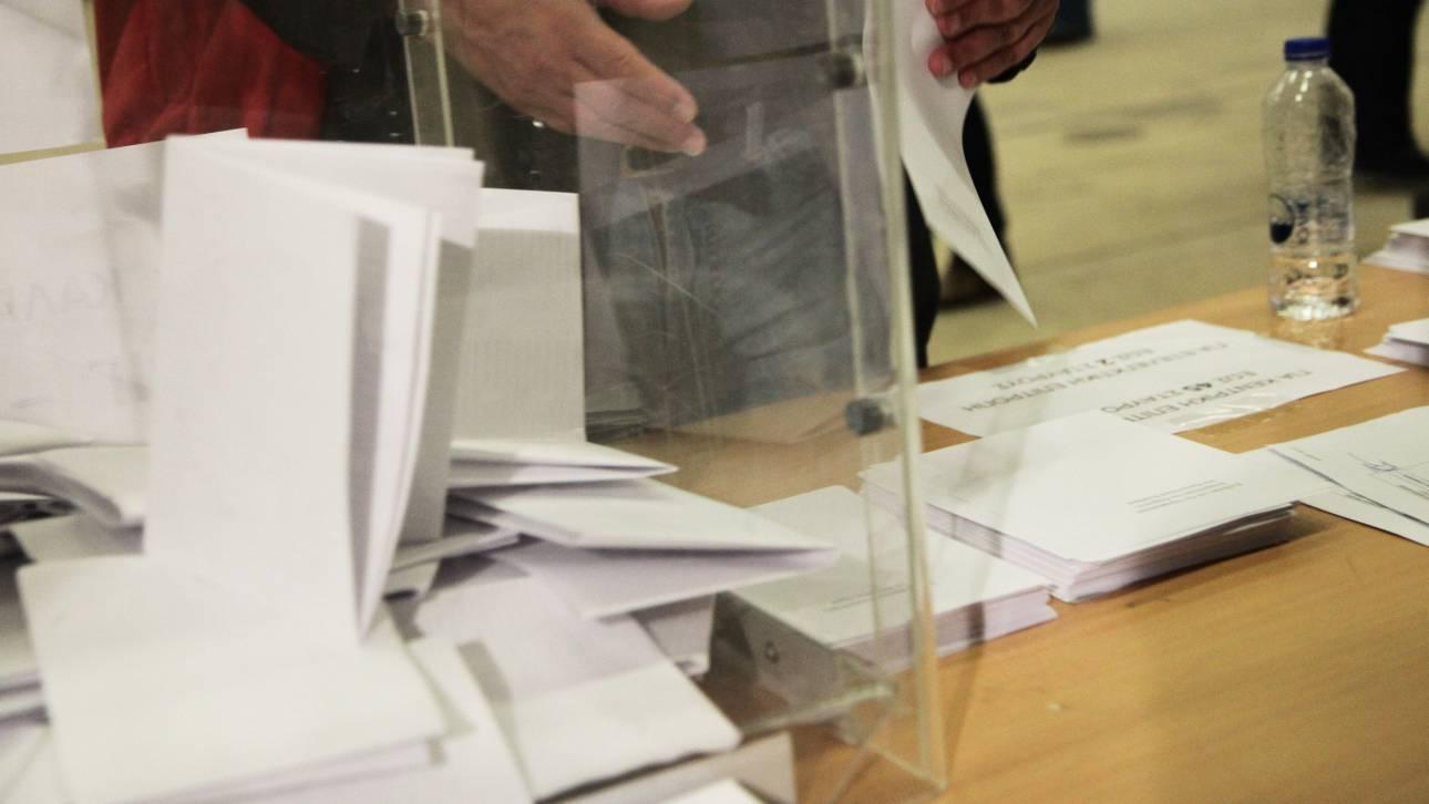 Εκλογές Κεντροαριστερά: Όλα όσα πρέπει να γνωρίζετε, πού και πώς θα ψηφίσετε