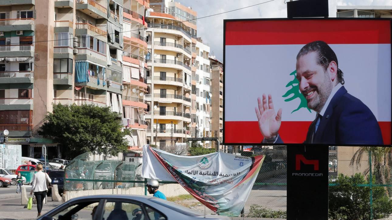 Λίβανος: Ο πρόεδρος αφήνει υπόνοιες περί «απαγωγής» του αλ-Χαρίρι από το Ριάντ