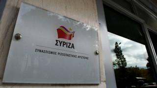ΣΥΡΙΖΑ: Εκτεθειμένοι Ν.Δ και Μητσοτάκης από την προκήρυξη διαγωνισμού στο Περιστέρι
