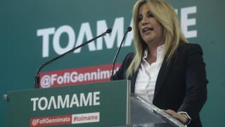 Γεννηματά: ΔΗΣΥ και Ποτάμι θα λειτουργούν από κοινού μέχρι τις επόμενες εκλογές