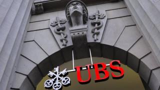 UBS: Πώς θα γίνει η έξοδος από το Μνημόνιο