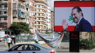 Σαάντ Χαρίρι: «Ελεύθερος» στη Σαουδική Αραβία δηλώνει ο παραιτηθείς πρωθυπουργός του Λιβάνου