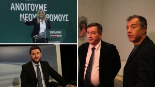 Εκλογές Κεντροαριστερά: Νικητές και ηττημένοι του πρώτου γύρου