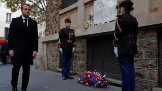 Δύο χρόνια από τις τρομοκρατικές επιθέσεις στο Παρίσι-Εκδηλώσεις μνήμης παρουσία του Μακρόν