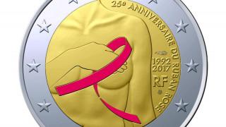 Συλλεκτικό κέρμα των 2 ευρώ στη μάχη κατά του καρκίνου του μαστού