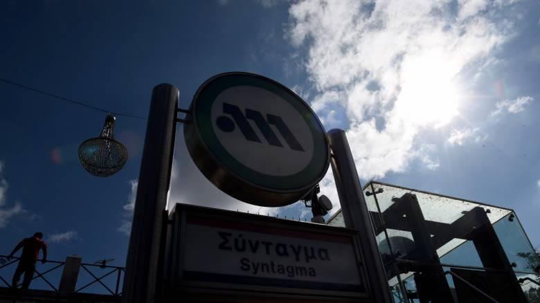 Ανεστάλη η 24ωρη απεργία του μετρό για την Πέμπτη