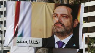 Οι Βρυξέλλες ζητούν την επιστροφή του Χαρίρι στον Λίβανο