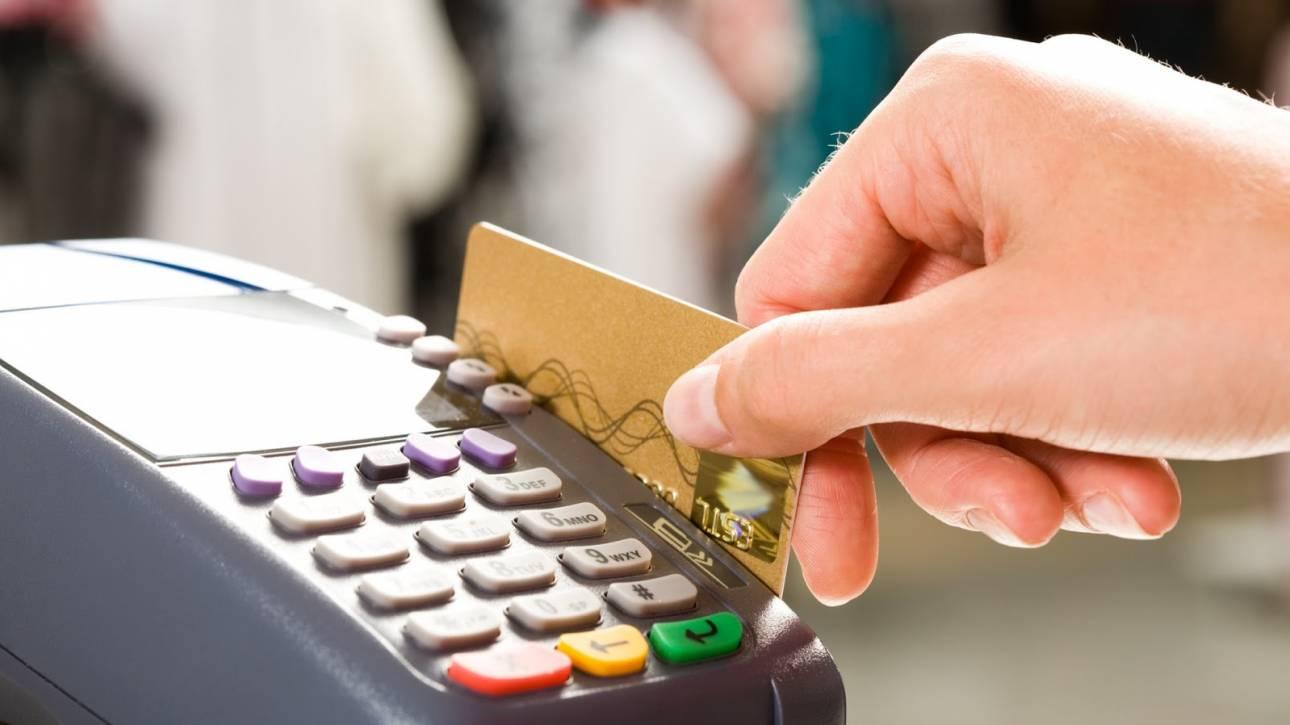 Τα βήματα για τη δήλωση του Επαγγελματικού Τραπεζικού Λογαριασμού