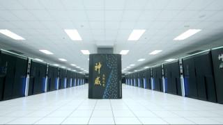 Κίνα η νέα υπερδύναμη στους υπερυπολογιστές