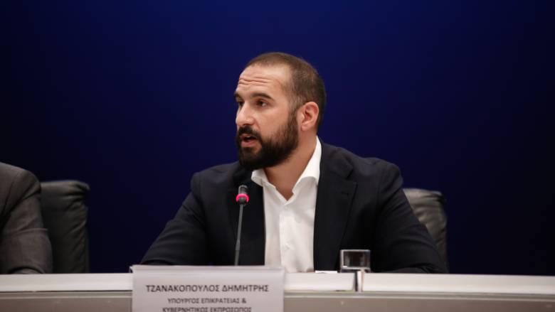 Κοινωνικό μέρισμα: Πολιτική κίνηση αναδιανομής, λέει ο Τζανακόπουλος