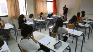 Ποιες αλλαγές θα ισχύσουν φέτος στις απολυτήριες εξετάσεις της Γ' Λυκείου