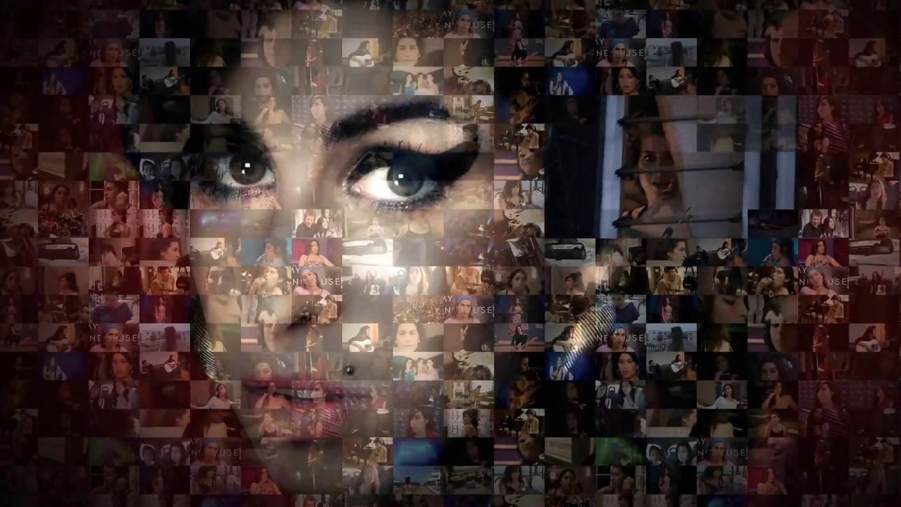 Από την Amy στη Gaga: πως τα μουσικά ντοκιμαντέρ κατέκτησαν τη βιομηχανία του θεάματος