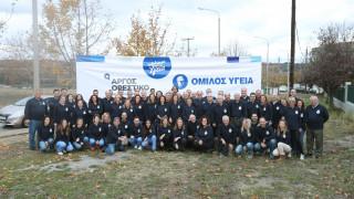 «Ταξιδεύουμε για την Υγεία»: Δωρεάν υπηρεσίες υγείας στην Καστοριά