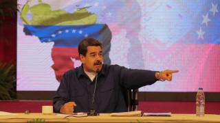 Βενεζουέλα: Σε καθεστώς επιλεκτικής χρεοκοπίας η χώρα