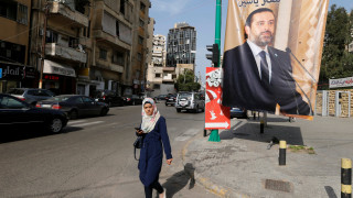 Χαρίρι: Είμαι καλά, επιστρέφω στον Λίβανο εντός δύο ημερών