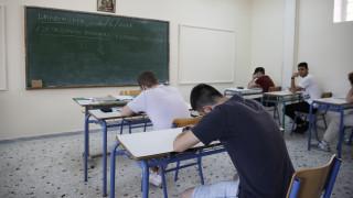 Μειώνονται τα εξεταζόμενα μαθήματα για τις απολυτήριες εξετάσεις και στα ΕΠΑΛ