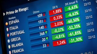 Σήμερα η «έξοδος στις αγορές» μέσω ανταλλαγής ομολόγων