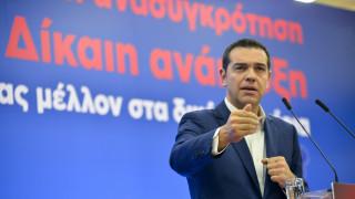Τσίπρας: Η Ελλάδα της αρπαχτής και της κρίσης χρεοκόπησε